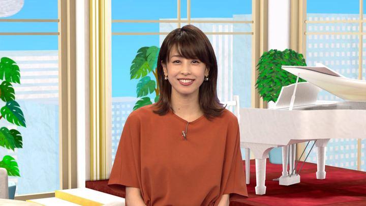 2018年07月26日加藤綾子の画像45枚目