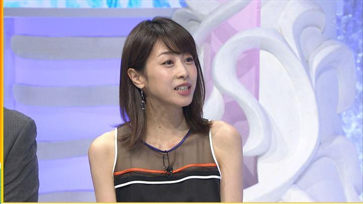 2018年07月28日加藤綾子の画像04枚目