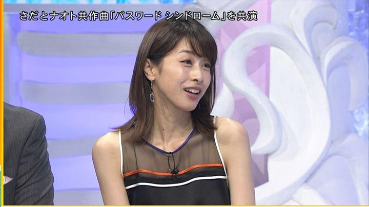2018年07月28日加藤綾子の画像07枚目