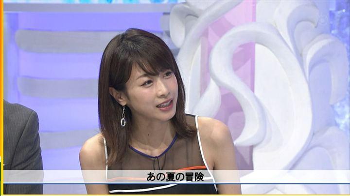 2018年07月28日加藤綾子の画像09枚目
