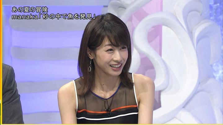 2018年07月28日加藤綾子の画像10枚目