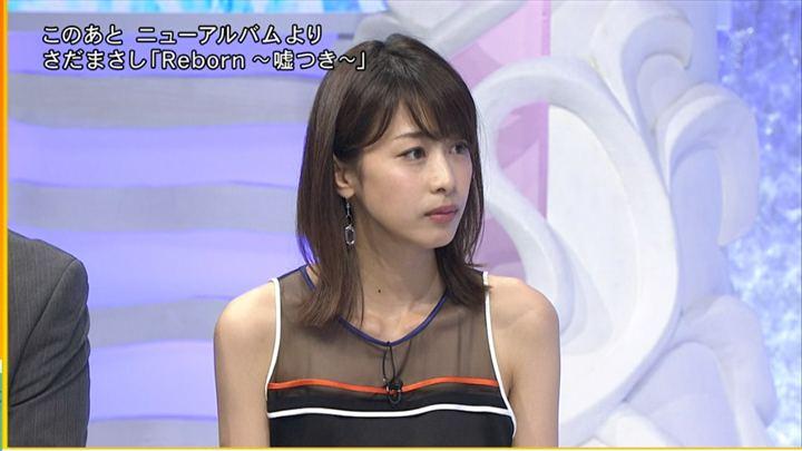 2018年07月28日加藤綾子の画像17枚目