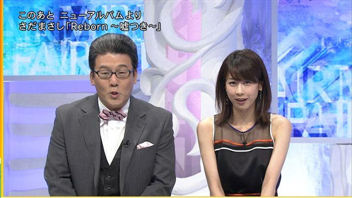 2018年07月28日加藤綾子の画像18枚目