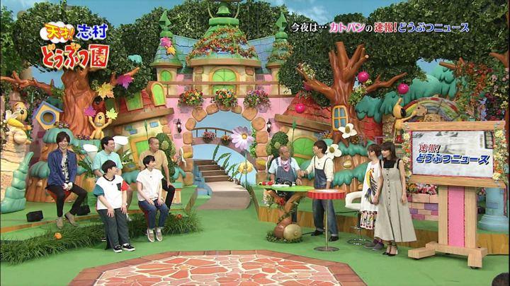 2018年07月28日加藤綾子の画像23枚目