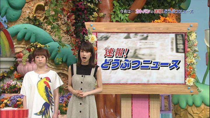 2018年07月28日加藤綾子の画像25枚目