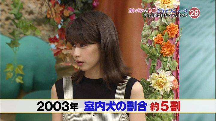 2018年07月28日加藤綾子の画像28枚目