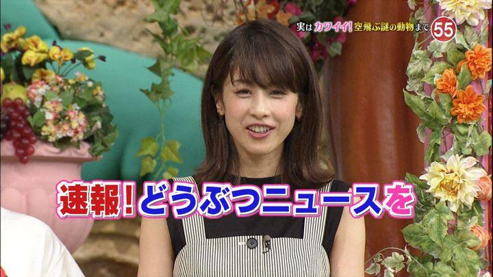 2018年07月28日加藤綾子の画像32枚目