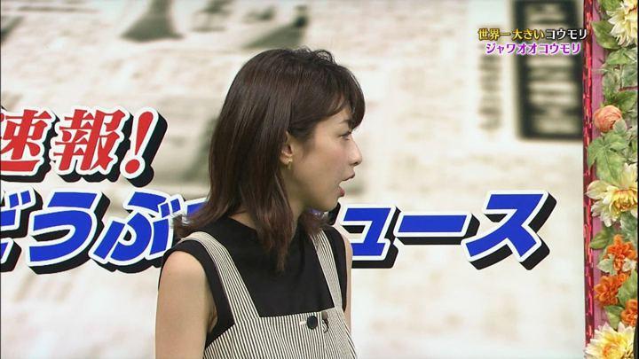2018年07月28日加藤綾子の画像33枚目