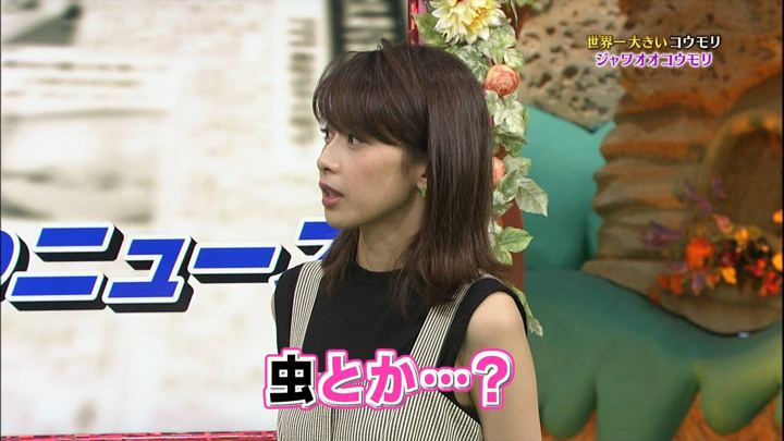 2018年07月28日加藤綾子の画像36枚目