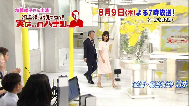 2018年07月28日加藤綾子の画像38枚目
