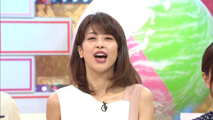 2018年08月01日加藤綾子の画像10枚目
