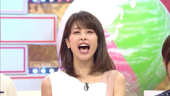 2018年08月01日加藤綾子の画像12枚目