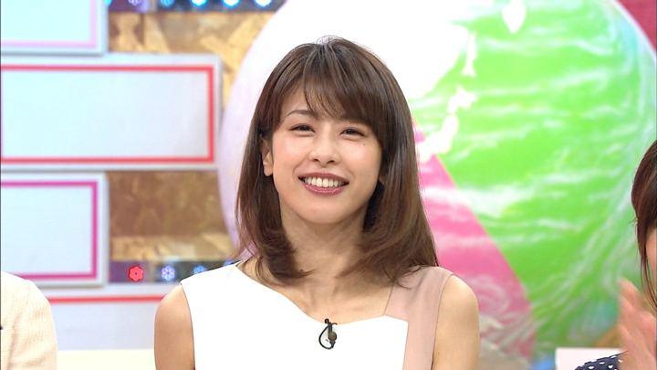2018年08月01日加藤綾子の画像14枚目