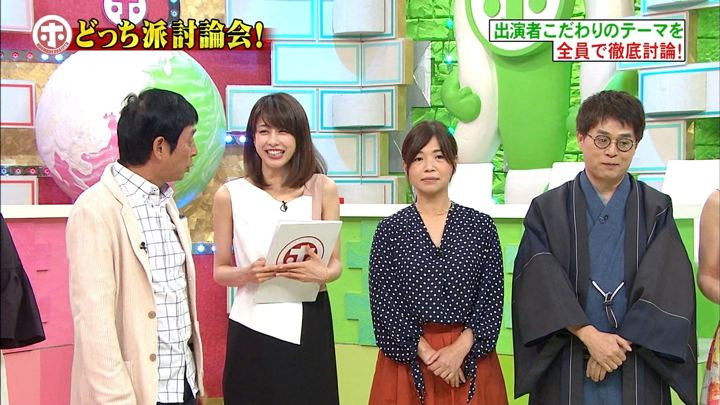 2018年08月01日加藤綾子の画像15枚目