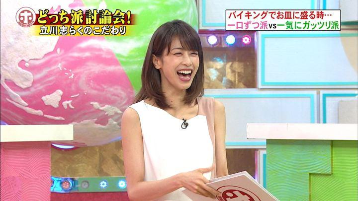 2018年08月01日加藤綾子の画像19枚目