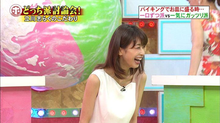 2018年08月01日加藤綾子の画像20枚目
