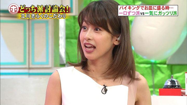2018年08月01日加藤綾子の画像27枚目