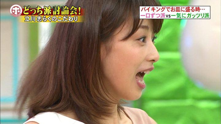2018年08月01日加藤綾子の画像30枚目