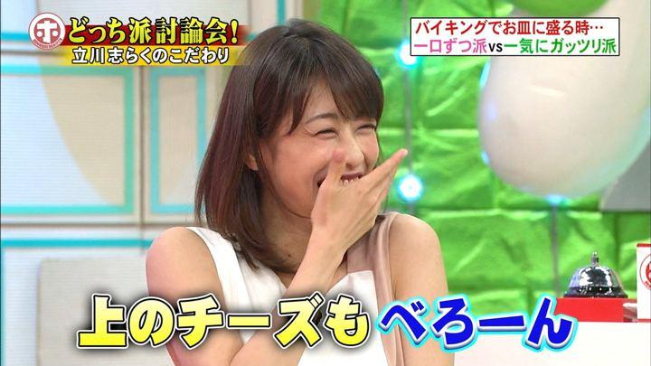 2018年08月01日加藤綾子の画像33枚目