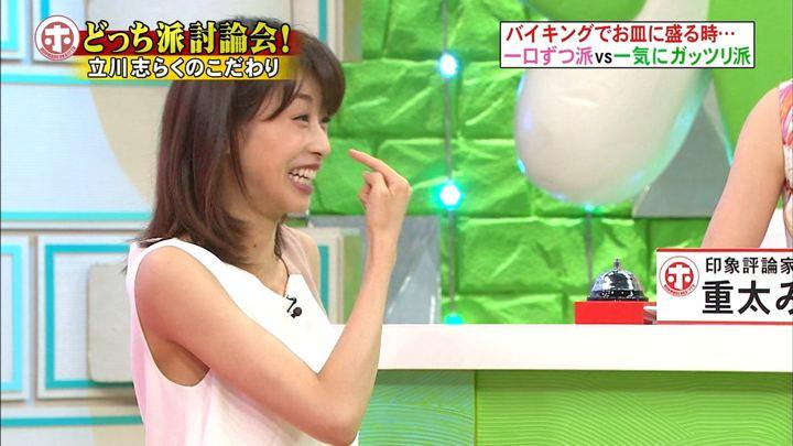 2018年08月01日加藤綾子の画像36枚目