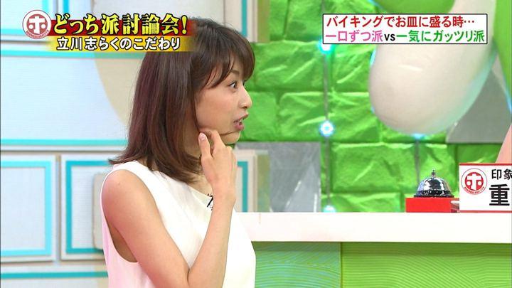 2018年08月01日加藤綾子の画像37枚目