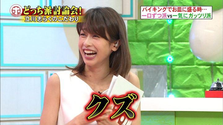 2018年08月01日加藤綾子の画像38枚目