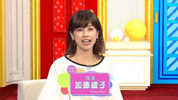 2018年08月02日加藤綾子の画像01枚目