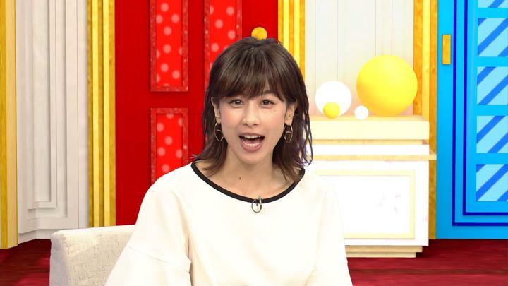 2018年08月02日加藤綾子の画像03枚目