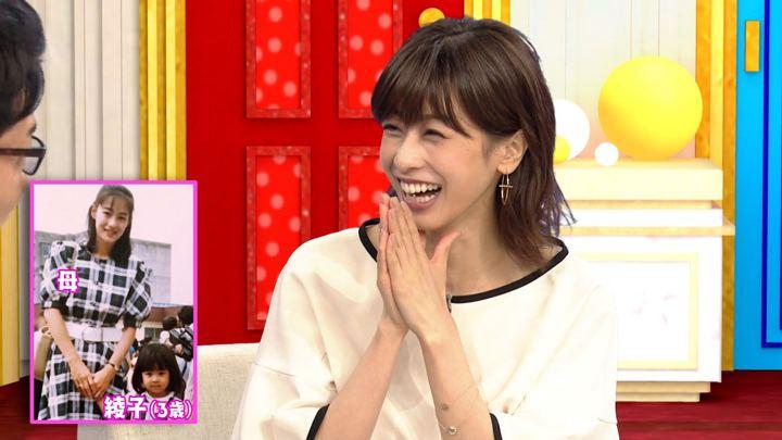 2018年08月02日加藤綾子の画像04枚目