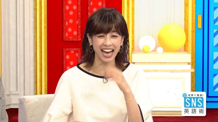 2018年08月02日加藤綾子の画像06枚目