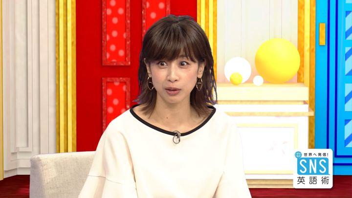 2018年08月02日加藤綾子の画像07枚目