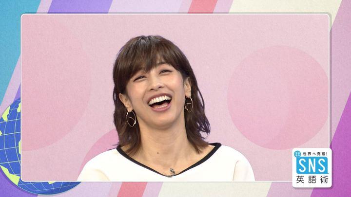 2018年08月02日加藤綾子の画像08枚目