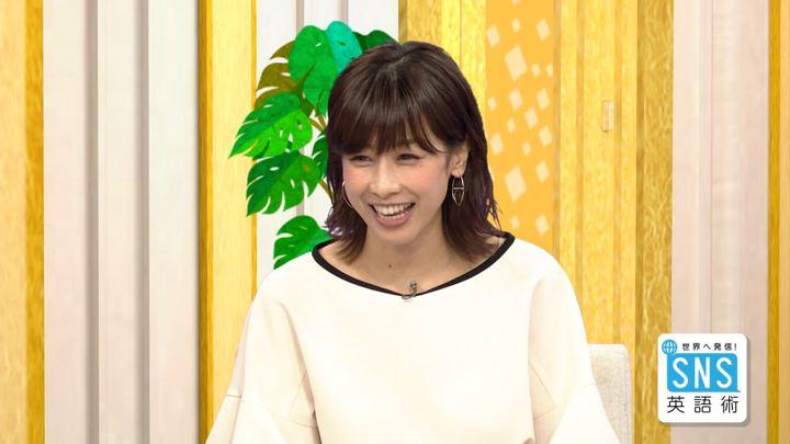 2018年08月02日加藤綾子の画像09枚目