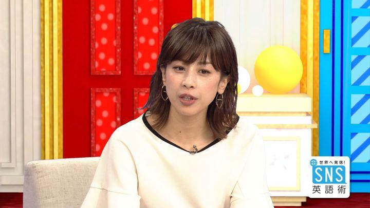 2018年08月02日加藤綾子の画像10枚目