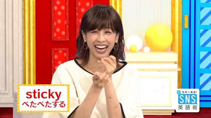2018年08月02日加藤綾子の画像11枚目
