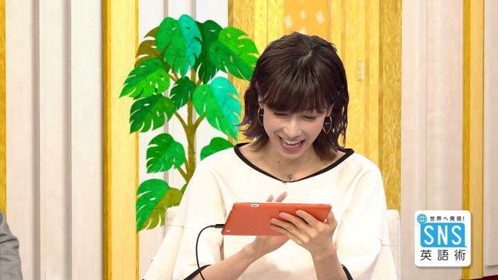 2018年08月02日加藤綾子の画像13枚目