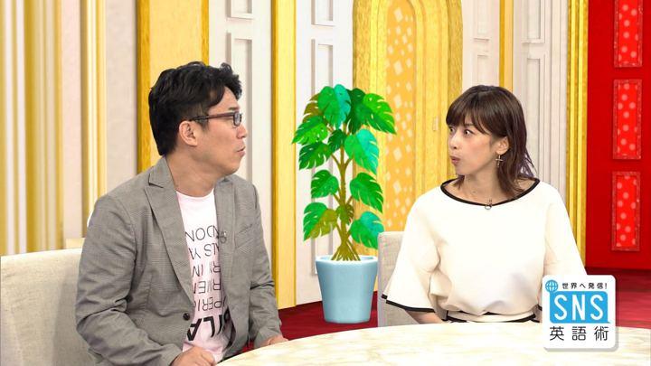 2018年08月02日加藤綾子の画像16枚目