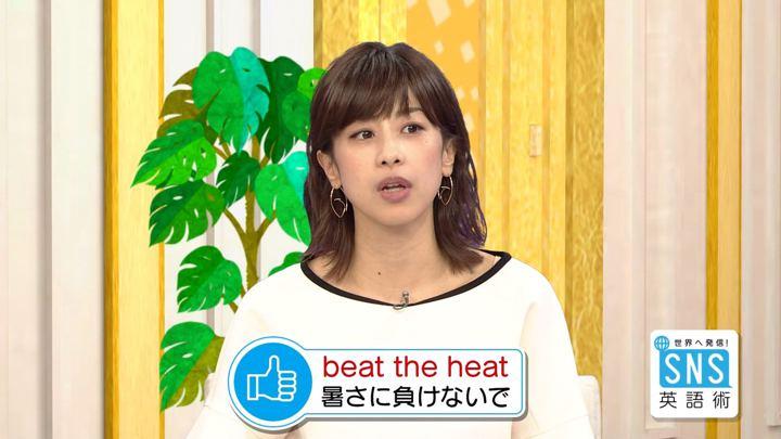 2018年08月02日加藤綾子の画像17枚目