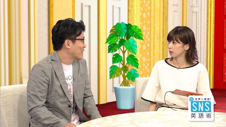 2018年08月02日加藤綾子の画像19枚目