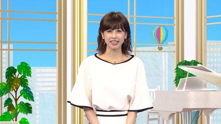 2018年08月02日加藤綾子の画像20枚目
