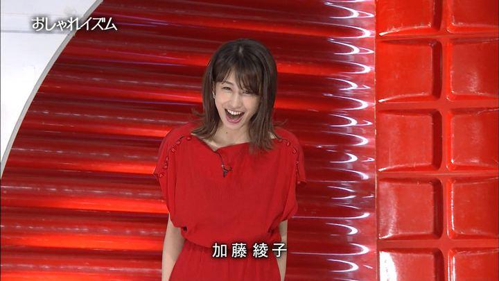 2018年08月05日加藤綾子の画像01枚目