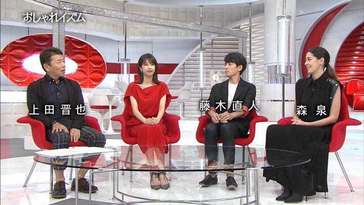 2018年08月05日加藤綾子の画像04枚目