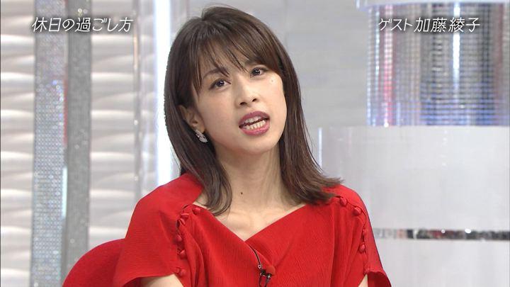 2018年08月05日加藤綾子の画像07枚目