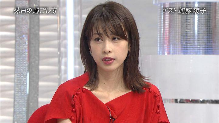 2018年08月05日加藤綾子の画像08枚目