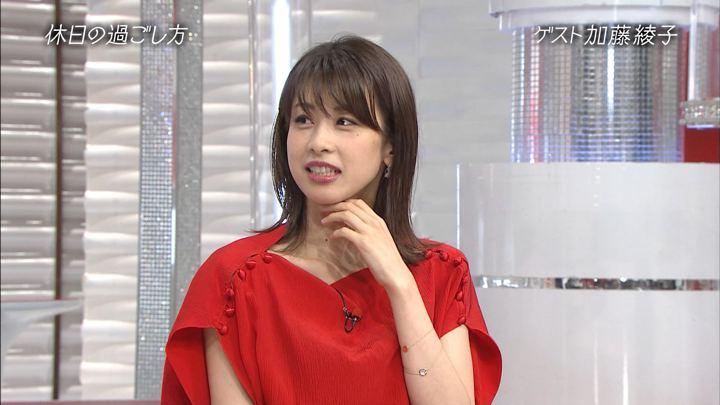 2018年08月05日加藤綾子の画像09枚目