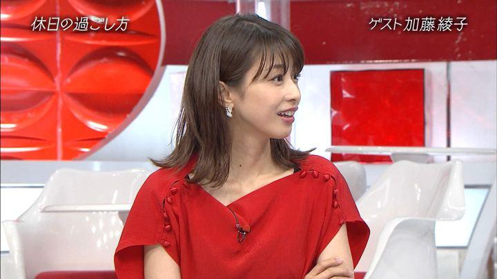 2018年08月05日加藤綾子の画像10枚目