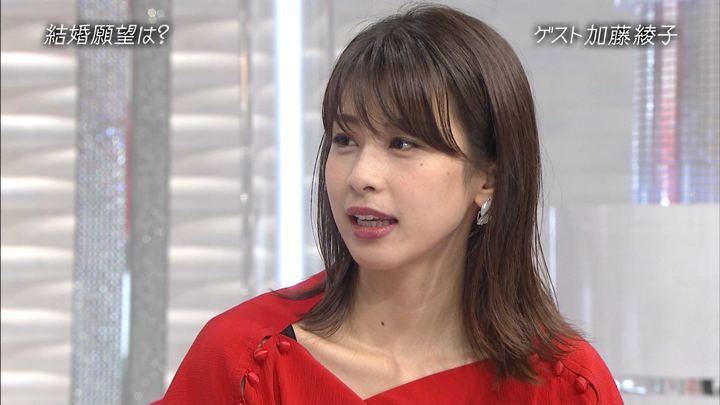 2018年08月05日加藤綾子の画像12枚目