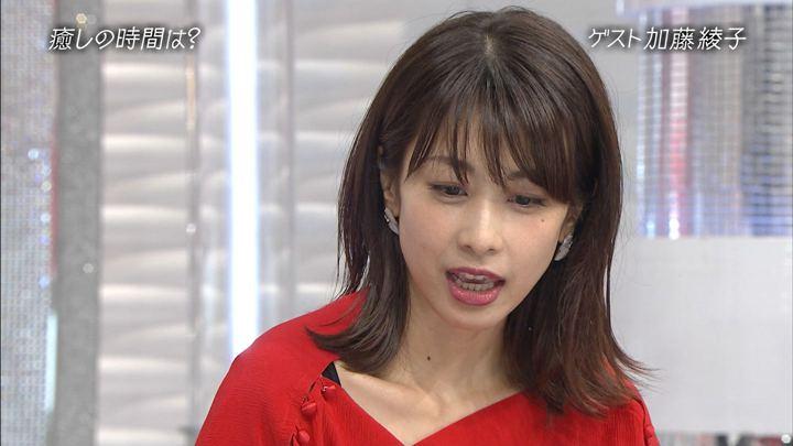 2018年08月05日加藤綾子の画像14枚目