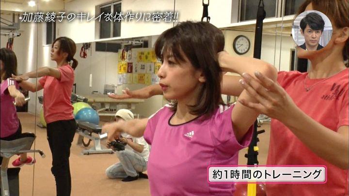 2018年08月05日加藤綾子の画像33枚目