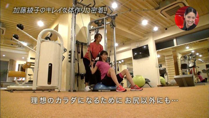 2018年08月05日加藤綾子の画像36枚目